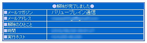 2013-09-29_003307