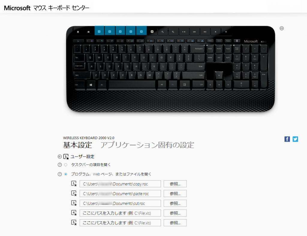 マイクロソフト Wireless keyboard 2000 for business aes usb port 2wj-00022