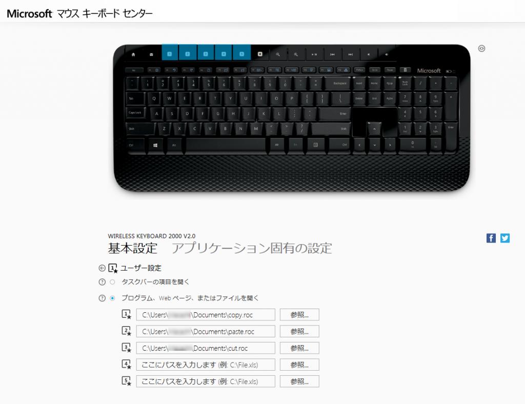 マイクロソフト Wireless keyboard 2000 for business aes usb port 2wj-00022