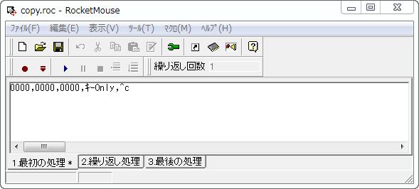 2013-11-02_120210