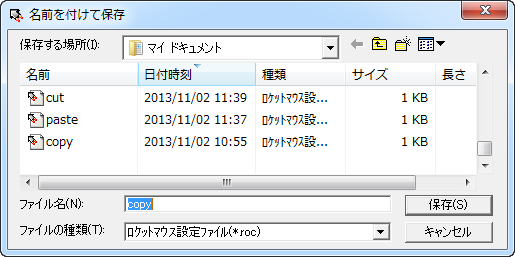 2013-11-02_122218