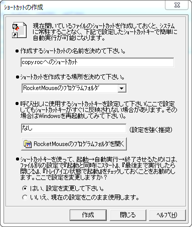 2013-11-03_215420
