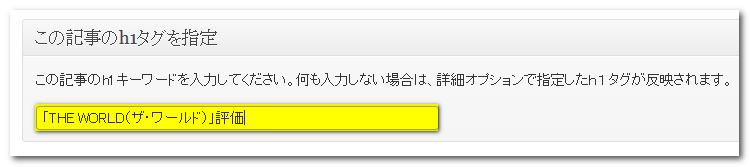 2013-11-30_230613