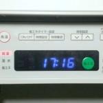 操作パネル部 温度設定や省エネ設定ができる