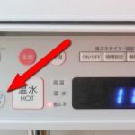 お湯を入れるときは、「ロック解除ボタン」を長押ししないと出てこない仕組み