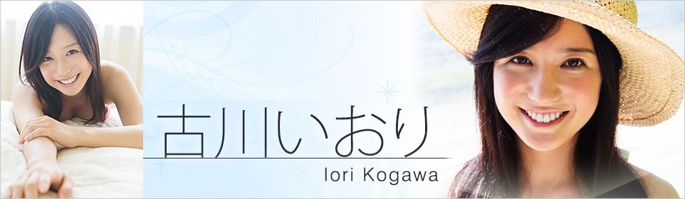 kogawaiori_br