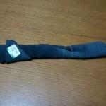 東急ハンズで買った革(210円)