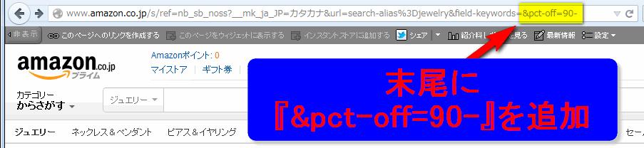 2015-03-01_165557