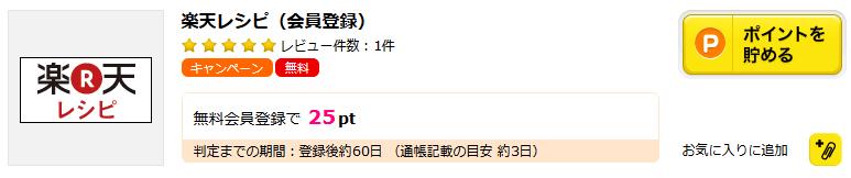 2015-03-08_115124