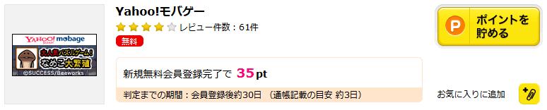 2015-03-08_115200
