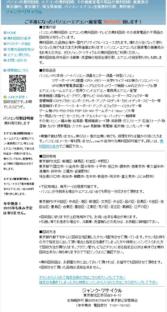2015-04-29_145426